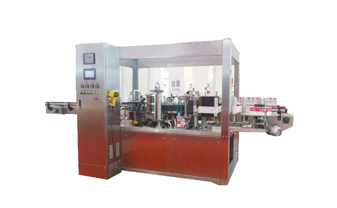 Automatic Sleeve Shrink Wrapping Machine for Bottles